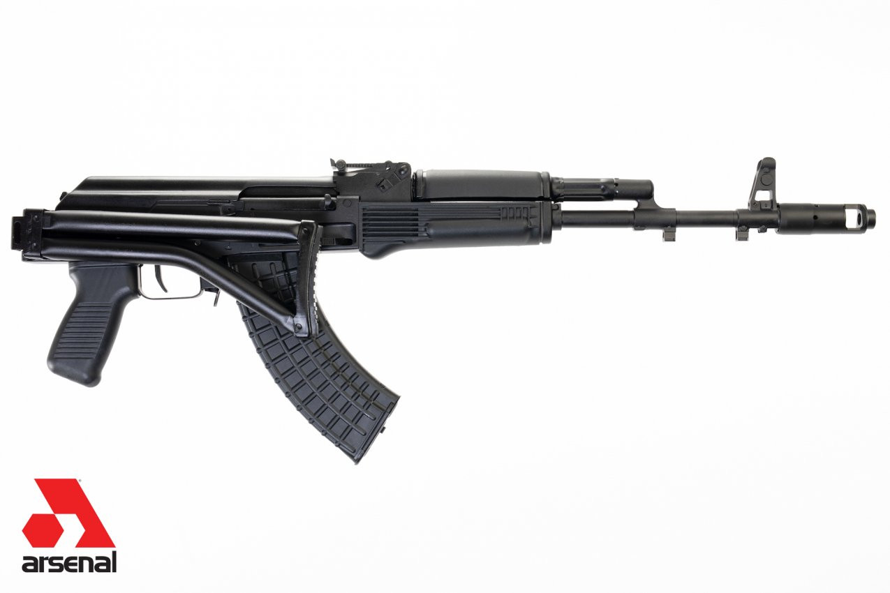 Arsenal SAM7SF-84E Semi-Auto Rifle