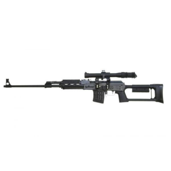ZAZSTVA M91 Rifle